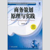 深圳杂志期刊印刷 企业样本册 图册 楼书广告设计定做 宣传画册设计印制
