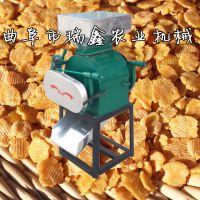 熟花生米专用破碎机 瑞鑫牌拉丝对辊式杂粮压扁机 多功能粮食破碎机