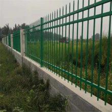 电厂外墙护栏 蓝白组装锌钢围栏厂家 锌钢围栏材质厚度