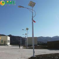 新疆智能太阳能路灯批发价格