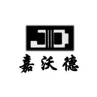 潍坊嘉沃德干燥剂有限公司