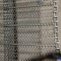 不锈钢输送网带螺旋网状输送带 工业耐高温链条式传动网带