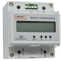 安科瑞计量表导轨式安装DDS1352正方向有功电能统计通讯口RS485