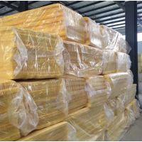 供应顶棚隔热玻璃纤维材料 盈辉A级玻璃棉保温板