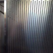 爬架网 冲孔网板 穿孔板吸声价格