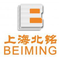 上海北铭高强度钢材有限公司