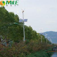 海南自动太阳能路灯厂家直销