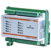 安科瑞AM5-F中压保护测量装置直销三段式过电流保护