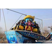 海洋探险 好玩的新型轨道旋转滑行类游乐设备海洋探险郑州宏德游乐