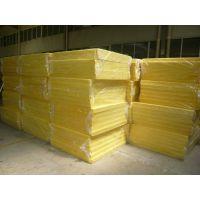 万瑞内蒙古市玻璃棉板 超细玻璃棉生产商