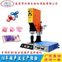 厂家直销20K超声波塑焊机,质优价廉超声波塑料焊接机,保修壹年