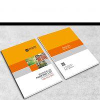 深圳定制杂志 单位内刊 DM期刊 期刊设计 产品画册印刷