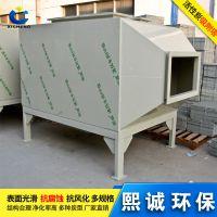 供应pp活性炭塔 活性炭吸附塔 除硫塔 工业酸碱废气处理设备 熙诚环保