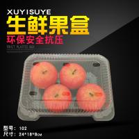 一次性pet水果塑料盒子无花果透明吸塑包装盒两斤装厂家直销