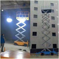 路灯监控维修安装专用高空作业平台 航天牌移动式升降台