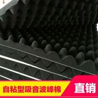 广东东泰优质进口浸胶海绵钥匙扣礼品包装厂家价格