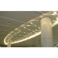 双曲双弧铝单板/造型铝幕墙/金属吊顶天花/铝天花铝单板 幕墙及材料配件