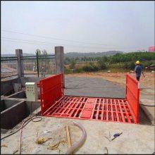 工地洗轮机建筑工程洗车机 工程洗轮机 渣土车洗车机