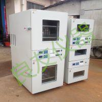 LY-220L-2组合式生化培养箱 组合式恒温箱 叠加式制冷培养箱
