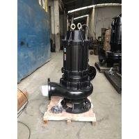 50WQ25-20-2.2固定式无堵塞潜水排污泵不阻塞立式潜污泵品牌直销