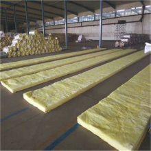推荐玻璃棉管壳 建筑墙体玻璃棉管品质