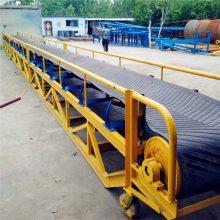 码头港口装卸货物用皮带输送机 东台市可升降移动式输送机
