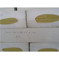 无锡市国标屋面保温岩棉复合板5cm/市场报价