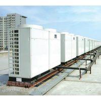 肇庆市收购大金空调,格力空调机组回收,开利水冷机组回收拆除