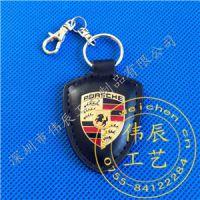 礼品徽章定制/汽车钥匙扣制作/皮具钥匙扣订做厂