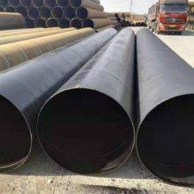 排水用大口径螺旋钢管DN1500、Φ1300、雨水、排洪、泄洪钢管厂家