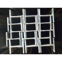 曲靖H型钢总代理,Q235B 150*75*5*7mm,,截面稳定性好的大型建筑