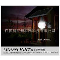 LED太阳能一体化路灯  苹果形壁灯 庭院灯 太阳能月光灯 欢迎订购
