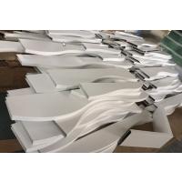 弧形铝方通天花价格,波浪弧形铝格栅按图定做