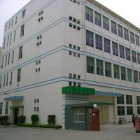 深圳市诺曼迪泰实业有限公司