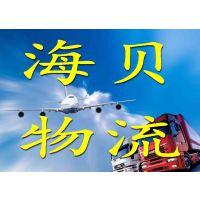 上海到洛阳零担整车物流 直达洛阳货运专线 搬厂搬家 价格合理