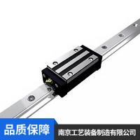 南京工艺牌加工精密滚道导轨副数控机械专用厂家报价