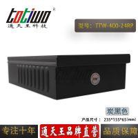 通天王 24V16.67A(400W)炭黑色户外防雨招牌门头发光字开关电源