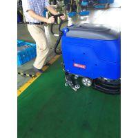 物业保洁用擦地机 电瓶充电洗地机商场地面用擦地机