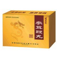 深圳定制xo洋酒包装盒 红酒盒 抽屉精品礼盒包装厂设计
