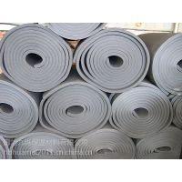 B1级橡塑保温 九纵厂家专业生产销售