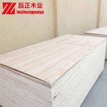 包装板德州厂家可加工定制15厘科技木包装板板面漂亮三利板材