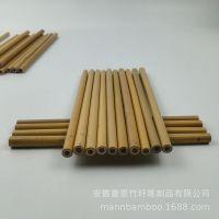 曼恩黄竹天然竹吸管长度可定制激光LOGO