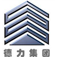 惠州市德力焊接設備有限公司