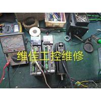维修三菱安川三洋富士台达松下伺服电机,编码器,驱动器,控制器