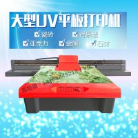 浙江义乌ABS塑料外壳uv打印机的厂家在哪