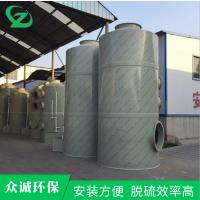 喷淋塔 酸碱废气处理设备 酸雾净化塔 PP喷淋塔