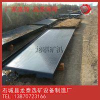 石城龙泰厂家供应6S普通摇床 玻璃钢耐磨选矿摇床