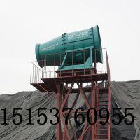 热电厂输煤系统扬尘点干雾抑尘系统北华环保