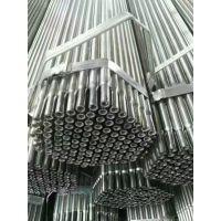 上海4分焊管 天津厂家 价格便宜 性价比高 上锌量高 价格便宜