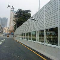 江苏苏州公路声屏障 苏州公路隔音屏 恒爱 可定制 长方形